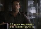 americanhorrorstory-1-3