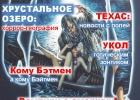 13-2011-11-klubkrik