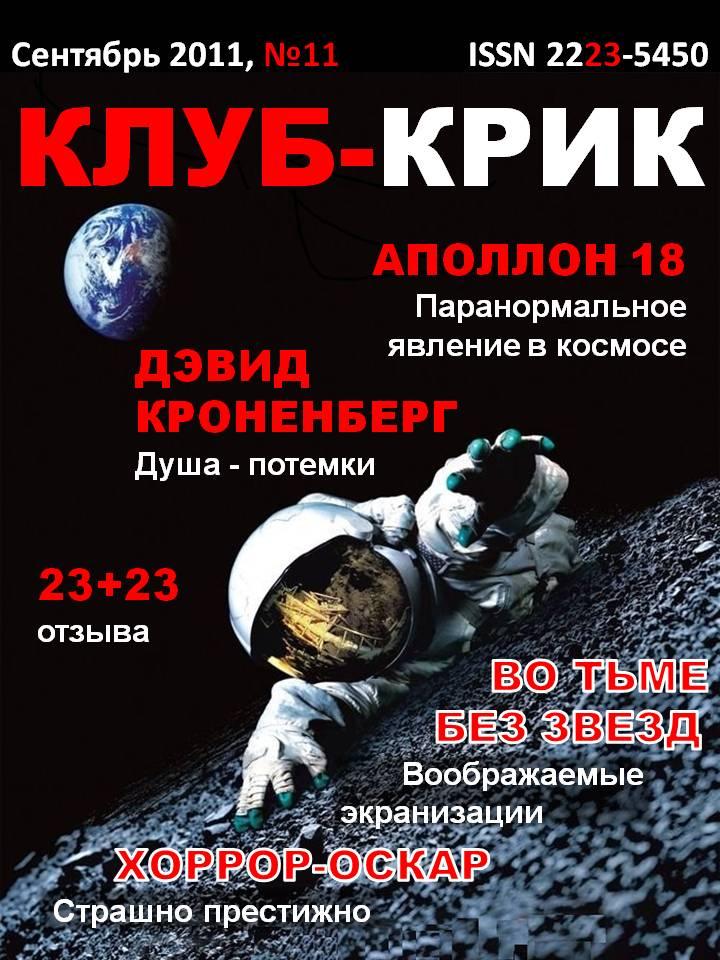 Электронный журнал коми - ddfe