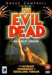 Зловещие мертвецы - постер