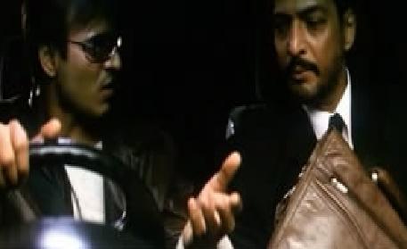 Darna Zaroori Hai (2006) Full Movie Online
