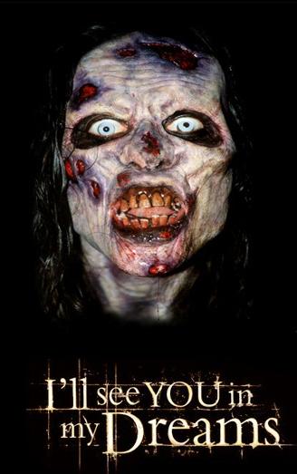 ю фильмы ужасов
