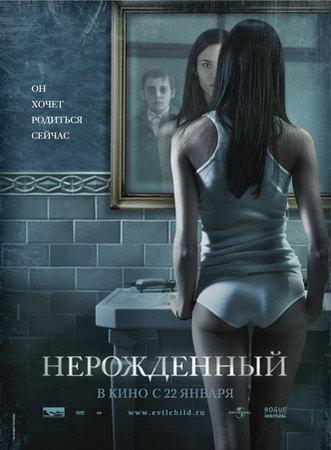 Самые страшные фильмы ужасов - ВКонтакте