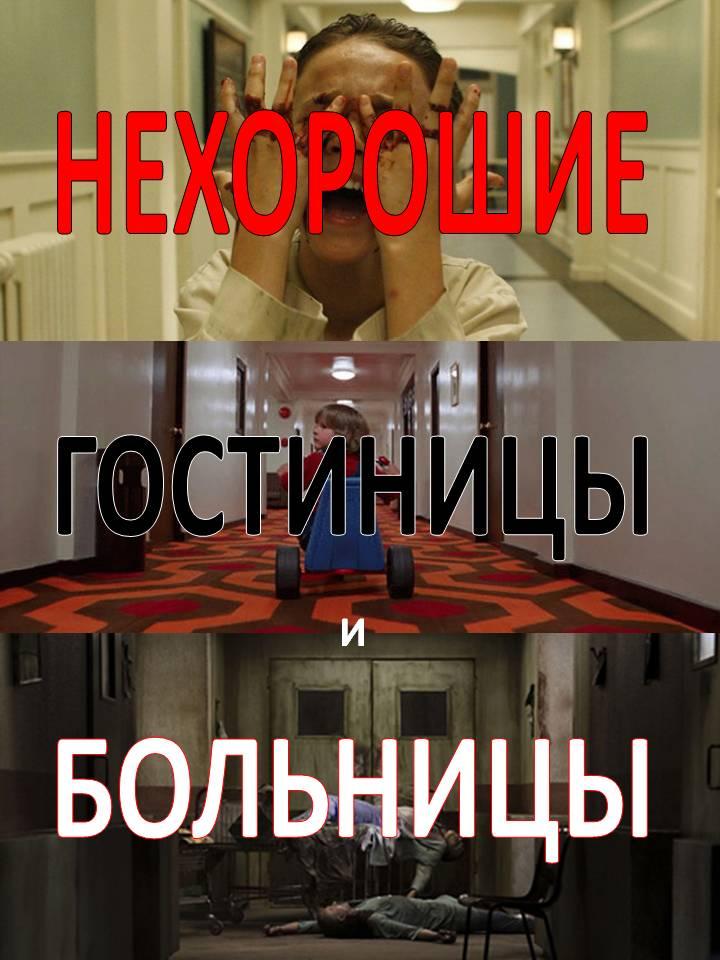 Гбуз рк республиканская детская клиническая больница симферополь