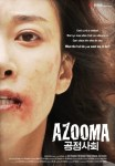 azooma-poster