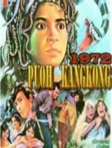 Neang San Pus poster