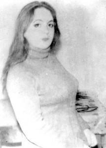 Ира Белова