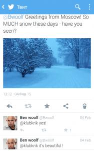Одно из последних сообщений Бена в Твиттере