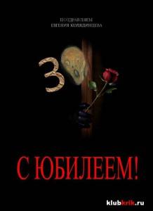 """По мотивам постера фильма """"Лицо"""" :-)"""