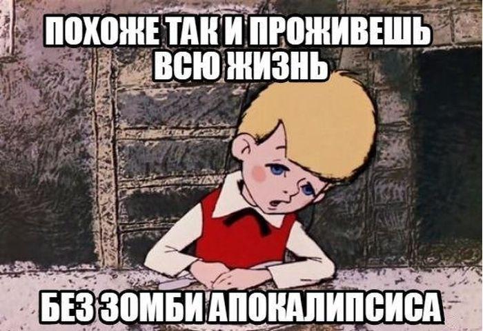 1433965094_podborka_11