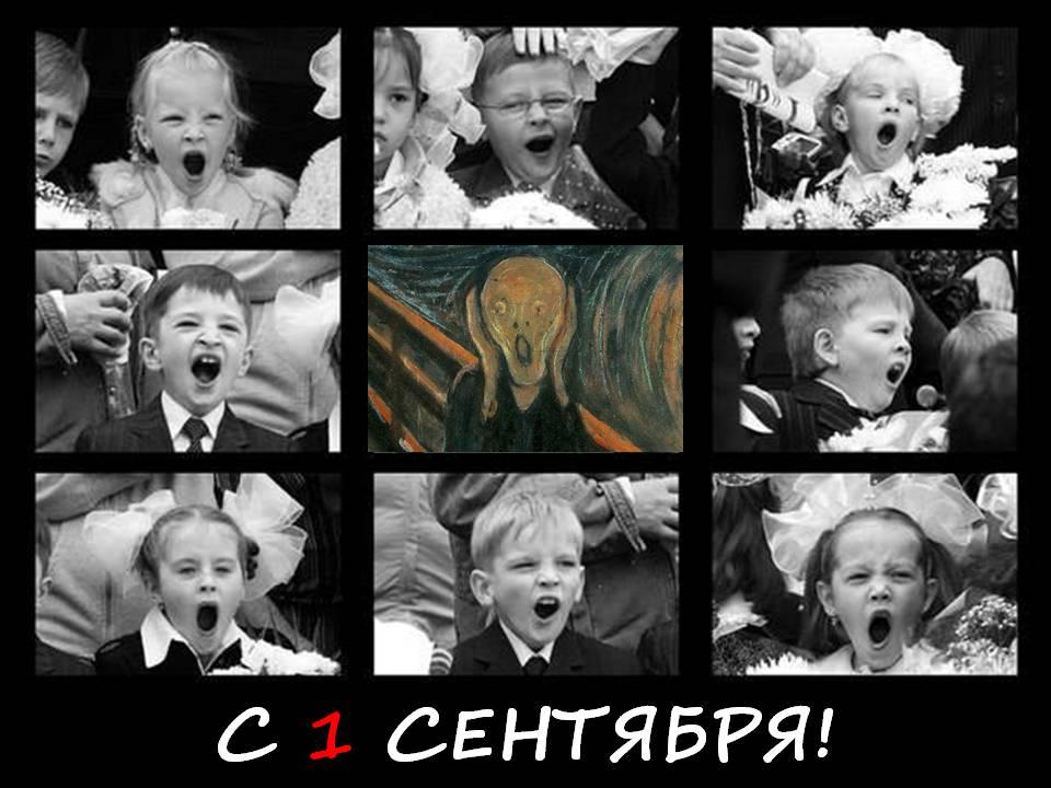 S1sentaybrya-klubkrik2