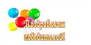 lumer_golosa