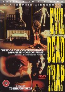 Ловушка-зловещих-мертвецов-постер