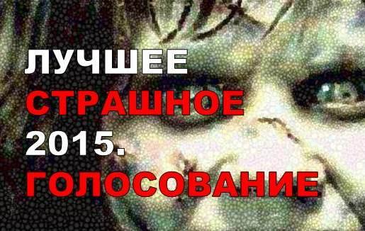 best2015-golos