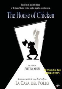 house of chicken