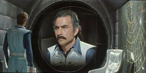 Звездный инспектор