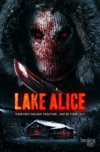 Озеро Элис