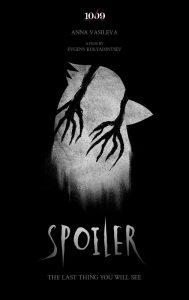 spoiler_poster