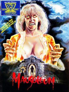 Мавзолей - постер