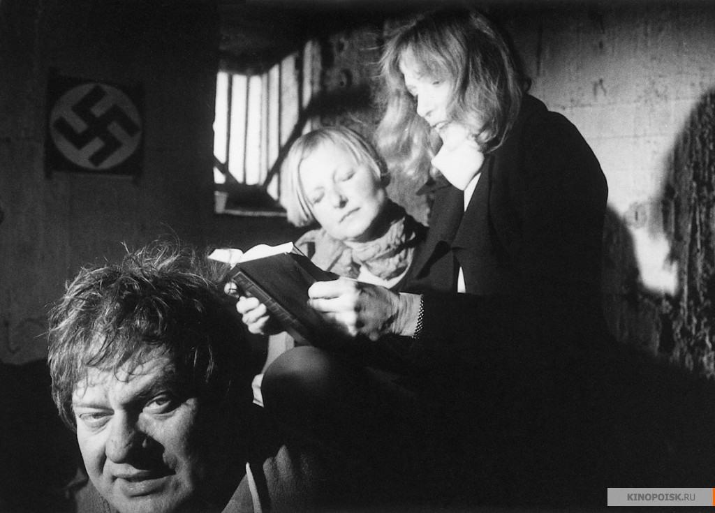 Столетие Адольфа Гитлера - кадр 1