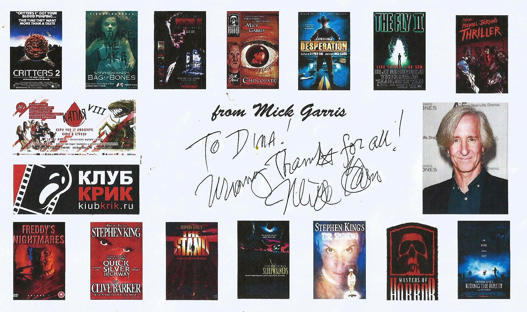 2018-03 Mick Garris