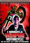 Я купил мотоцикл-вампир - постер