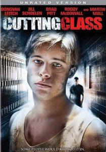 Сокращая класс - постер