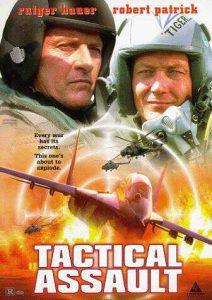 Тактическое нападение - постер