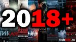 2018 Krik Parad