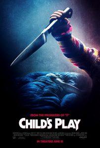 Детские игры - постер