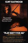 Сыграй мне перед смертью - постер