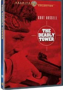 Башня смерти - коробка