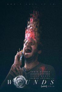 Раны - постер