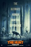 Охота -постер