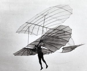 Самодельные крылья