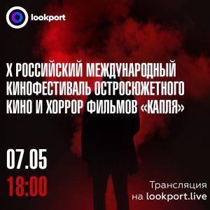 image-05-05-20-02-04