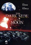 Темная сторона луны - постер