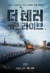Террор в прямом эфире - постер